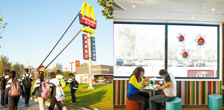 Angry Birds McDonalds2